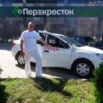 Руслан Николаевич, фото