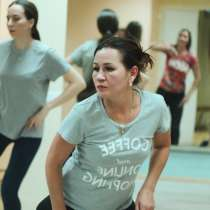 Зумба фитнес район Уктус Вторчермет Екатеринбург, в Екатеринбурге