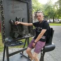 Коля, 32 года, хочет познакомиться – Коля, 32 года, хочет познакомиться, в г.Минск
