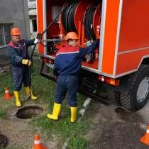 Прочистка канализации в Иркутске, в Иркутске