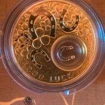 Монеты юбилейные, на удачу, коллекционные, в Москве