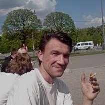 Дмитрий Владимирович, 50 лет, хочет познакомиться – Дмитрий Владимирович, 51 лет, хочет познакомиться, в Санкт-Петербурге
