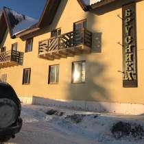 Гостевой дом «БрусникА», в Шерегеше