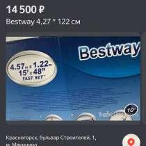 Каркасный бассейн бi index 457/122cm, в Москве