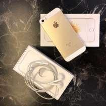IPhone SE, в Новосибирске