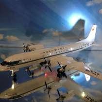 Модель самолета Ил-18.1/100.Пластикарт, в Иркутске