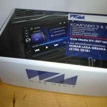 Автомагнитола 2DIN Wide Media DV-JM7166 USB, SD Granta 2018+, в Стерлитамаке