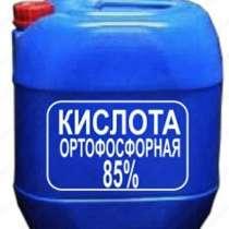 Ортофосфорная кислота, в Нижнем Новгороде