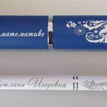 Футляр+ручка, в г.Могилёв
