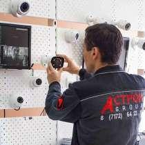 Установка системы видеонаблюдения, в г.Астана