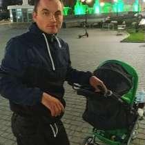 Олекса, 26 лет, хочет познакомиться – Шукаю дівчину, в г.Умань