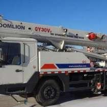 Продам автокран 30 тн-49м, ЗООМЛИОН Zoomlion QY30V, 2012 г/в, в Екатеринбурге