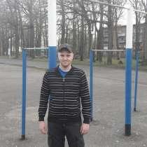Александр, 27 лет, хочет познакомиться – Хочу познакомиться с девушкой, в Пензе