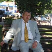 Владимир, 56 лет, хочет пообщаться – Ищу серьёзных отношений с женщиной, в г.Минск
