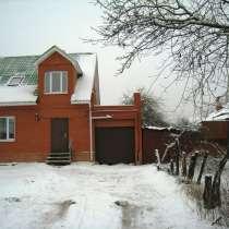 Жилой дом со всеми удобствами г. Серпухов, в Серпухове