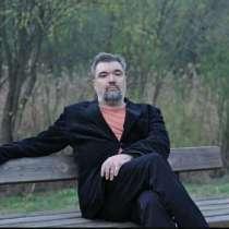 Репетитор по биологии и ботанике, в Москве