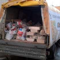 Вывоз мусора Газель с грузчиками, в Нижнем Новгороде
