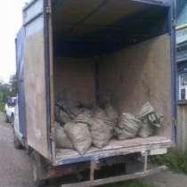 Вывоз мусора в Новосибирске, в Новосибирске