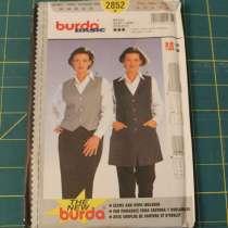 Burda выкройки для шитья. РЕТРО, в Москве