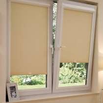 Окна и двери пвх от производителя, в Ставрополе