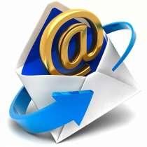 Рассылка по E-mail в любом регионе по нашей базе, в Екатеринбурге