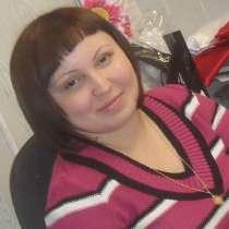 Галина, 28 лет, хочет познакомиться, в Красноярске