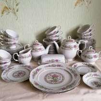 Чайный сервиз SONE 3686, в г.Краснодон