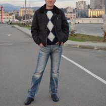 Сергей, 45 лет, хочет познакомиться – Сергей, 45 года, хочет познакомиться, в Сочи