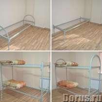 Кровати металлические, в Братске