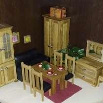 Миниатюра мебели для кукол, в Екатеринбурге