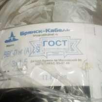 Продам электрический кабель, в Чебоксарах