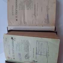 Продам старые книги, в Тюмени