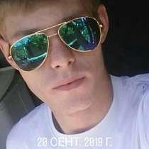 Сергей, 22 года, хочет пообщаться, в г.Алматы