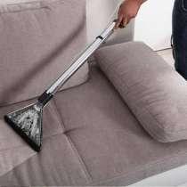 Химчистка мягкой мебели и ковров, в г.Кишинёв