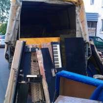 Утилизация фортепиано, в Новосибирске