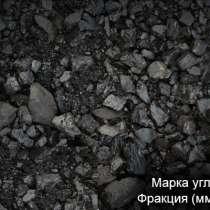 УГОЛЬ марки ДР, ДПК, ДМСШ, ДОМСШ, ДОМ, ДСШ, ДГ, в Новокузнецке