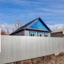 Продаётся отличный дом в городе Оренбург в России, в г.Алматы