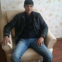 Жамшид, 31 год, хочет пообщаться – Привет, в г.Джизак