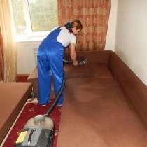 Химчистка мягкой мебели, кресел, стульев, тяжелых штор, в Санкт-Петербурге