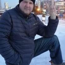 Dmitri, 50 лет, хочет найти новых друзей – Мужчина 51 год познакомится с женщиной приятной внешности, в г.ЛАППЕНРАНТА