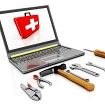 Компьютерная помощь на дому, в Кемерове