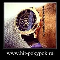 Часы Patek Philippe, в Саратове