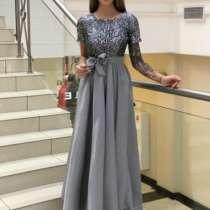 Платье длинное, в Подольске