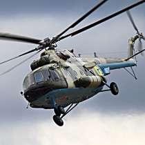 Комплектующие, запчасти, АТИ, ЗИП для вертолетов Ми-8, в г.Астана