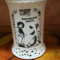 БАНОЧКА керамика с наполнителем чай ''HIILLTOR'', в г.Минск