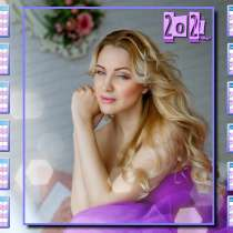 Календари с Вашим фото в Донецке, в г.Донецк