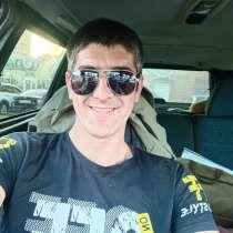 Михаил, 39 лет, хочет пообщаться, в Серпухове