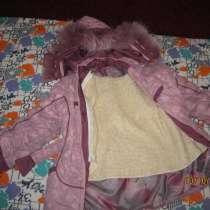 Продам детскую Зимнюю одежду, в г.Луганск