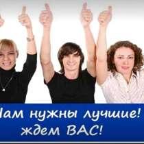 Перспективной,развивающейся компании требуются АДМИНИСТРАТОР, в Иванове