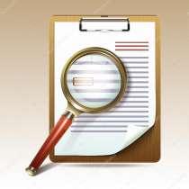 Независимые исследования подписи, записи, текста для суда, в Орле